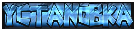 SapixCraft Original - приятный ресурс пак [1.11.2-1.8.9]