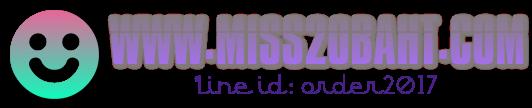 WWW.MISS20BAHT.COM Line id: order2017