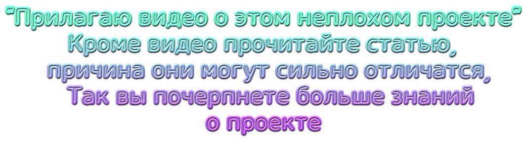 Заработок на опросах в интернете: можно ли заработать на Platnijopros