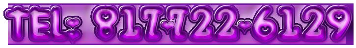 TEL: 817-722-6129