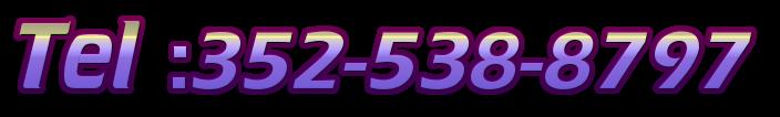 Tel :352-538-8797