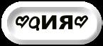 oaияo