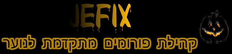 Jefix