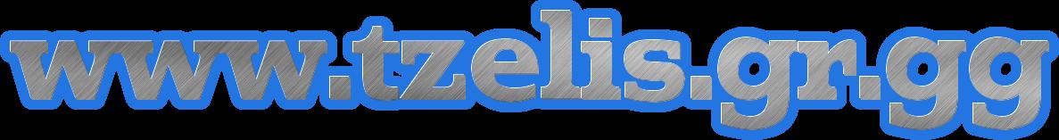 www.tzelis.gr.gg