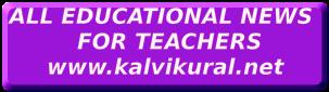 ALL EDUCATIONAL NEWS          FOR TEACHERS      www.kalvikural.net