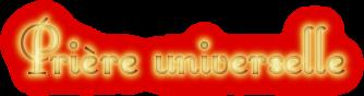 Prière universelle