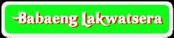 Babaeng Lakwatsera