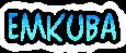 emkuba