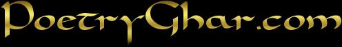 PoetryGhar.com