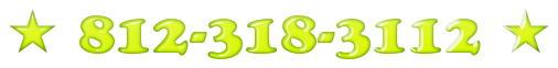★ 812-318-3112 ★