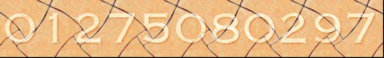 01275080297