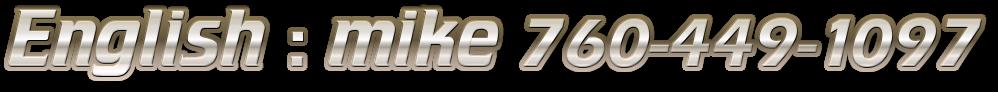 English : mike 760-449-1097