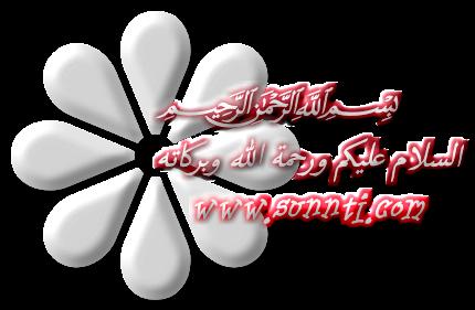 يوتيوب نواقض الاسلام..