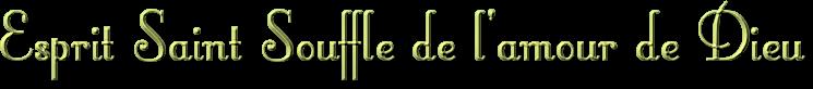 Dimanche 19 mai 2013 fête de la Pentecôte Solennité du Seigneur 2625295