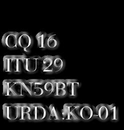 CQ 16ITU 29KN59BTURDA:KO-01