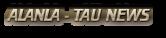 ALANLA - TAU NEWS