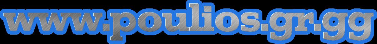 www.poulios.gr.gg